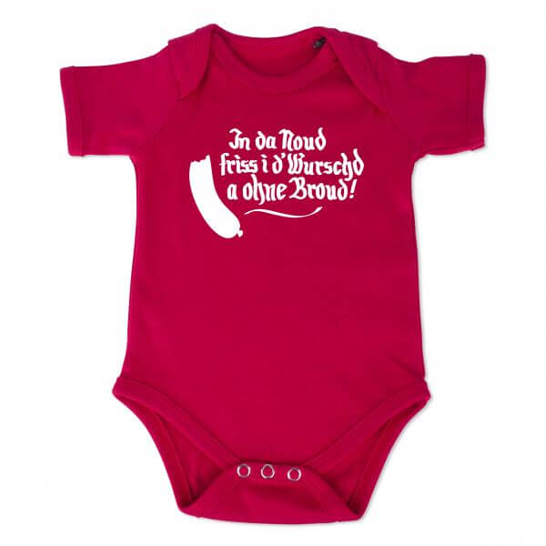 """Baby Body """"In da Noud"""" sorbet"""